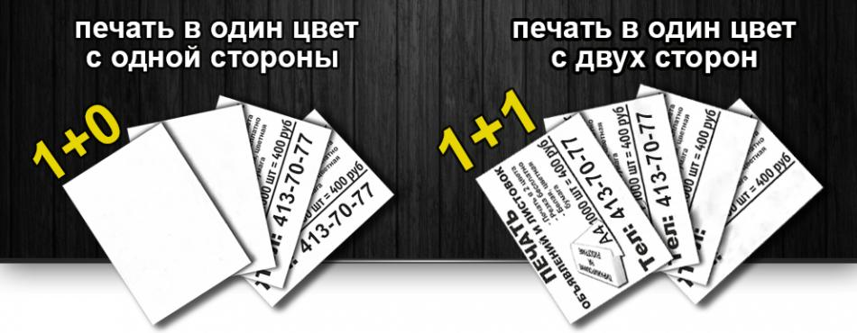 d11e194418036c6da63602a38b11182d.jpg